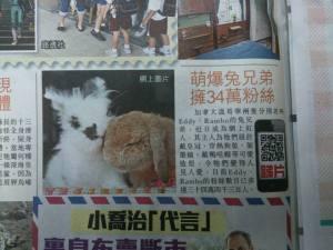 hongkong Newspaper